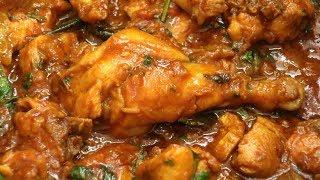 Tasty & Quick Chicken Curry   సూపర్ టేస్టీ చికెన్ కర్రీ   Best Chicken Curry For Bachelor Boys