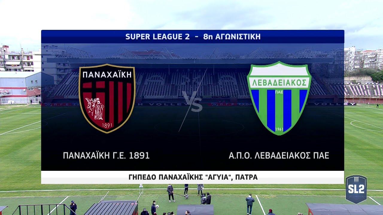 Super League 2: Παναχαϊκή – Λεβαδιακός | ΑΓΩΝΑΣ | 14/02/2021 | ΕΡΤ