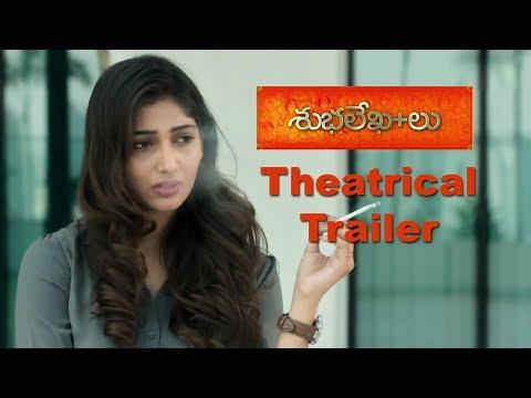 Subhalekha+ Lu Movie Theatrical Trailer