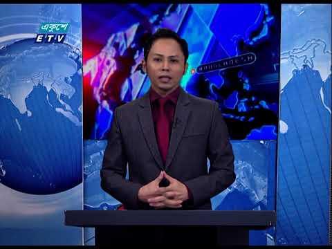 09 Pm News || রাত ০৯ টার সংবাদ , 07 March 2021 | ETV News