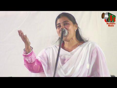 Suhana Naaz, Sakinaka Mushaira, 13/03/2016, Org. Gulistan E Urdu Adab, Mushaira Media