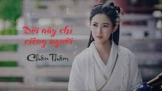 [ Vietsub - Pinyin] Đời Này Chỉ Riêng Người (此生惟你) - Châu Thâm《OST Tân Ỷ Thiên Đồ Long Ký 2019 》