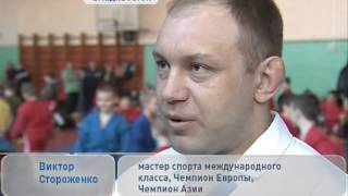 Во Владивостоке состоялось открытое первенство города по самбо