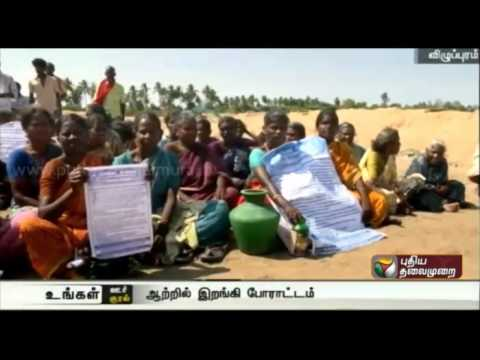 People-protest-against-illegal-sand-mining-in-Villupuram