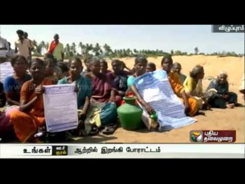 People-protest-against-illegal-sand-mining-in-Villupuram