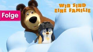 Mascha und der Bär - Wir sind eine Familie 🐧(Folge 32)