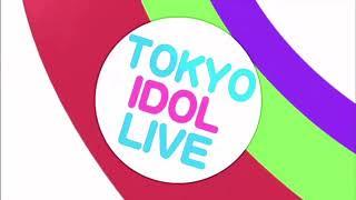 TOKYOIDOLTVNEXT浦TIF