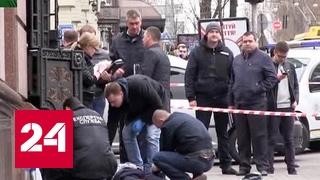 Убийство Вороненкова: данные следствия засекречены