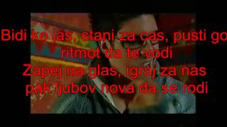 Tose Proeski & Esma Redzepova - Magija Lyrics BY Tefik