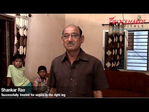 Mr. Shankar Rao