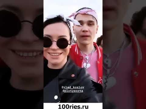 Ида Галич Инстаграм Сторис 01 мая 2019