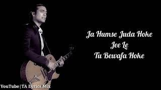 Ja Humse Juda Hoke - Lyrics | Jubin Nautiyal   - YouTube