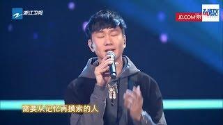 [ CLIP ] 林俊杰《不为谁而作的歌》《天生是优我》浙江卫视官方HD