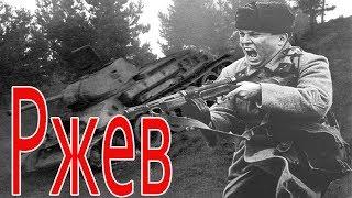 Боевые действия Красной Армии в вов