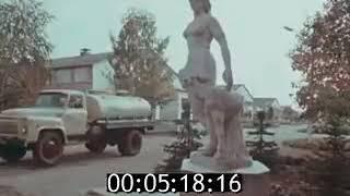 Советские научные совхозы эксперементаторы 1989г