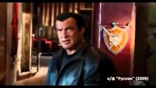 Русские маты в голливудских фильмах