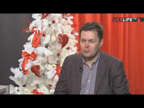 Ефір на UKRLIFE TV 08.01.2020 видео