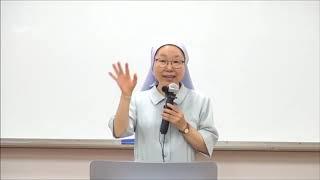 신앙특강(하느님의 돌봄)-손옥경 데레사 수녀 1강