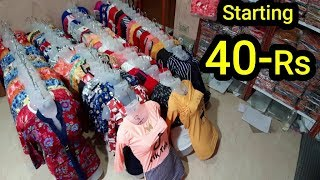 मात्र 40 में खरीदें girls top & t shirt wholesale market in delhi cheapest cotton clothes