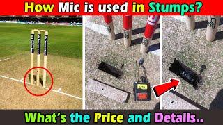 क्रिकेट विकेट में माइक कैसे इस्तेमाल किया जाता हैं । Cricket Stump Mic Price And How To Use Them