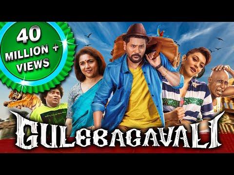 Gulebagavali (Gulaebaghavali) 2018 New Released Hindi Dubbed Full Movie | Prabhu Deva, Hansika (видео)