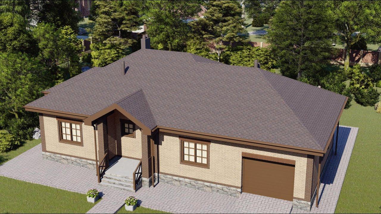 Проект одноэтажного просторного дома с гаражом 144 м2
