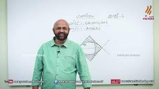 Standard 6 | Mathematics | Class – 06
