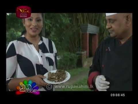 Nugasewana Iwum Pihum 2019-01-08 | Rupavahini