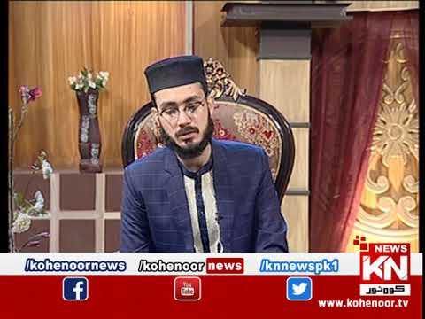 Istakhara 07 March 2020 | Kohenoor News Pakistan