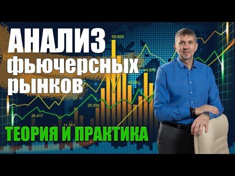 Проверить биткоин