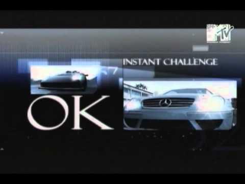 Икона видеоигр - Test Drive Unlimited (MTV)