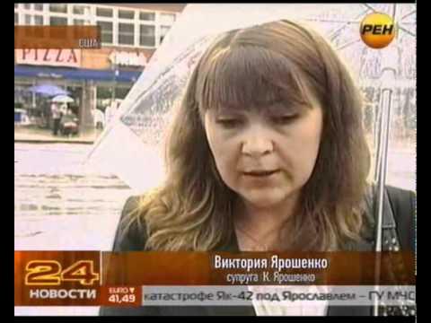 , title : 'Приговор Ярошенко'