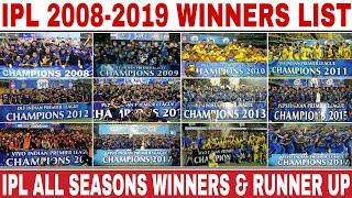 IPL WINNERS LIST FROM 2008 TO 2019 | IPL WINNERS AND RUNNERS LIST FROM 2008 TO 2019 | ALL IPL WINNER
