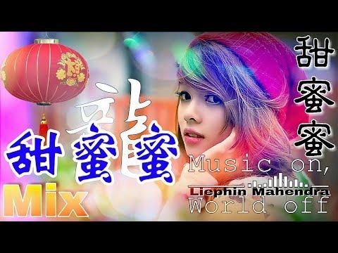 Lagu Lama Dibikin Remix Sumpah Enak Bangat (Tian Mi Mi - 甜蜜蜜) Mandarin House Music