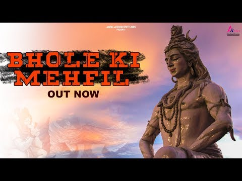 Bhole Ki Mehfil (Audio) | Popular Bhole Song 2019 | Ankit Gohiyan, Rohit Pandit | Bhole Songs 2019
