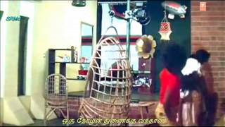 My Dear Kuttichathan - GravityIllusion Song