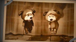 Маша и Медведь - Семейный фотоальбом 📸  (Квартет плюс)