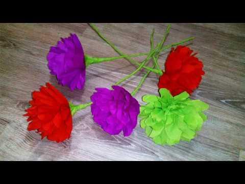 Цветок из гофрированной бумаги. Мастер класс