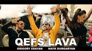 Qefs lava - Grigory Esayan - Hayk Durgaryan | Music Video 2018 █▬█ █ ▀█▀