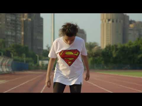 Amal   Trailer