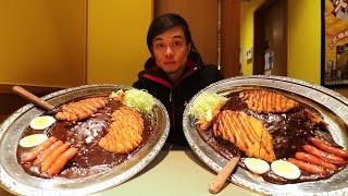 GIANT Go!Go! Curry Challenge (x2) | Tokyo, JP