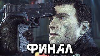 Batman: Arkham Knight Прохождение - ФИНАЛ