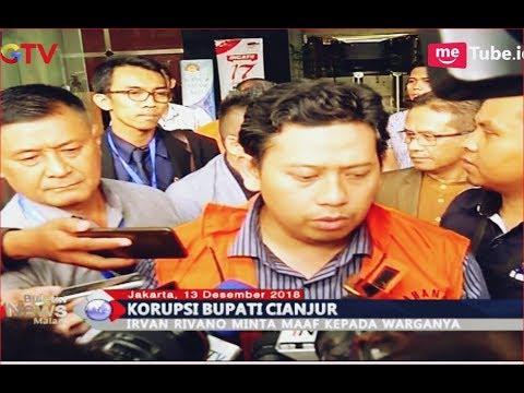 Potong Dana Pendidikan 14,5 Persen, Bupati Cianjur Minta Maaf ke Warganya - BIM 13/12