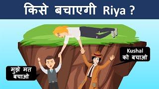 Riya aur Jadui Coin ( Part 1 )   Hindi Paheli   Logical Baniya