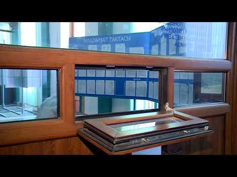 Как получить апостиль на официальные документы?