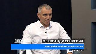 «Увеличится намного в цене»: Сенкевич заговорил о поднятии тарифа на тепло этой осенью