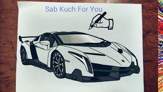 How to draw Lamborghini Veneno , Kênh video giải trí dành