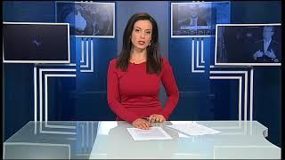 Емисия новини - 08.00ч. 15.09.2018