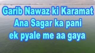 Ana Sagar Ka Waqia | आना सागर का वाकीया | Karamat E Khwaja Garib Nawaz