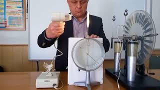 ФОТОЕФЕКТ, 11 кл